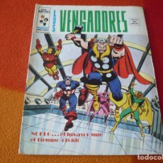 Cómics: LOS VENGADORES VOL. 2 Nº 17 MUNDI COMICS VERTICE MARVEL VOLUMEN NUKLO EL INVASOR QUE EL TIEMPO OLVID. Lote 165206502