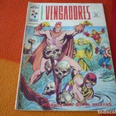 Cómics: LOS VENGADORES VOL. 2 Nº 26 MUNDI COMICS VERTICE MARVEL VOLUMEN PESADILLA EN NUEVA ORLEANS. Lote 165206946