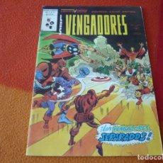 Cómics: LOS VENGADORES VOL. 2 Nº 47 MUNDI COMICS VERTICE MARVEL VOLUMEN LOS VENGADORES SEPARADOS. Lote 165207438