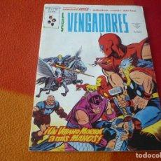 Cómics: LOS VENGADORES VOL. 2 Nº 49 MUNDI COMICS VERTICE MARVEL VOLUMEN UN VILLANO MORIRA A MIS MANOS. Lote 165207714