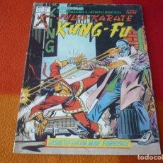 Cómics: JUDO KARATE KUNG-FU VOL. 2 Nº 6 MUNDI COMICS VERTICE RELATOS SALVAJES SHANG CHI ASALTO EN UN MAR . Lote 165361146
