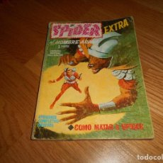 Cómics: SPIDER EXTRA. EL HOMBRE ARAÑA I PARTE. COMO MATAR A SPIDER. EDICIONES VERTICE. Nº 25. Lote 165438950