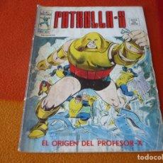 Cómics: PATRULLA X VOL. 3 Nº 6 MUNDI COMICS VERTICE MARVEL EL ORIGEN DEL PROFESOR X. Lote 165488074