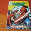 Cómics: THOR VOL. 2 Nº 44 MUNDI COMICS VERTICE MARVEL LA CIUDAD DE LOS DIOSES DEL ESPACIO. Lote 165580166