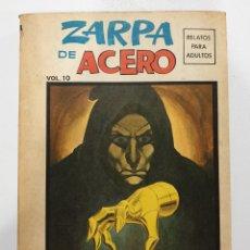 Cómics: ZARPA DE ACERO, EDIC.ESPECIAL #10. EDICIONES VÉRTICE. Lote 165618241