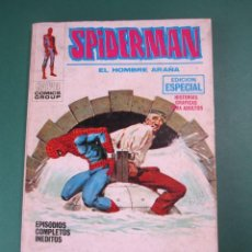 Cómics: SPIDERMAN (1969, VERTICE) -V 1- 20 · 1971 · HA MUERTO UN HEROE. Lote 165659794