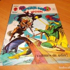 Cómics: SUPER HEROES V.2 Nº 48. Lote 165768838