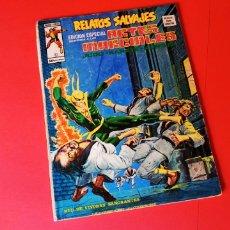 Cómics: RELATOS SALVAJES 6 ARTES MARCIALES VERTICE. Lote 165811437