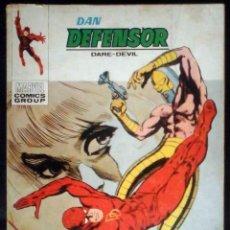 Comics: DAN DEFENSOR (DARE-DEVIL) 45 OTRA VEZ EL HOMBRE DE LOS ZANCOS - EDICIONES INTERNACIONALES VÉRTICE. Lote 166023530
