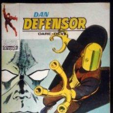 Comics: DAN DEFENSOR (DARE-DEVIL) 48 EL ESCARABAJO ATACA DE NOCHE - EDICIONES INTERNACIONALES VÉRTICE. Lote 166023846