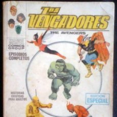 Cómics: LOS VENGADORES 1 LLEGAN LOS VENGADORES - EDICIONES INTERNACIONALES VÉRTICE. Lote 251901670