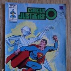 Cómics: CÍRCULO JUSTICIERO V.1 Nº 1 EL ORÍGEN SUPERMAN Y BATMAN VÉRTICE MUNDI COMICS DC 1978. Lote 166563610