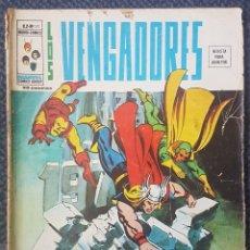 Cómics: VENGADORES V.2 #20 (VERTICE, 1975). Lote 166665394