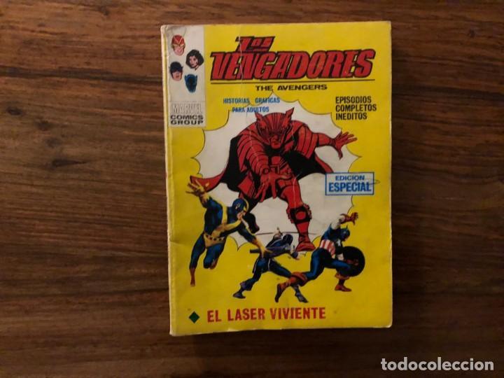 LOS VENGADORES Nº 15 EL LÁSER VIVIENTE. MARVEL EDICIONES VÉRTICE (Tebeos y Comics - Vértice - Vengadores)