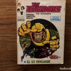 Cómics: LOS VENGADORES Nº 9 EL EX VENGADOR MARVEL EDICIONES VÉRTICE. Lote 166692690