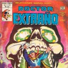 Cómics: DOCTOR EXTRAÑO Nº 54. Lote 166727546