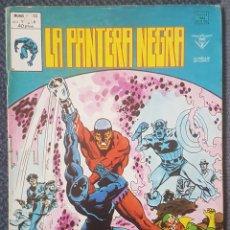 Cómics: PANTERA NEGRA #8 (VERTICE, 1979) -ÚLTIMO NÚMERO-. Lote 166728206