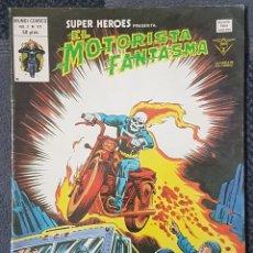 Cómics - Super Heroes vol.2 #125 (Vertice, 1980) Motorista Fantasma - 166836262
