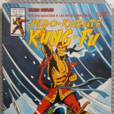 Cómics: RELATOS SALVAJES JUDO, KARATE, KUNG-FU (VOL. 2 Nº 11) EDICIONES VERTICE. Lote 167088716