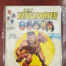 Cómics: VERTICE TACO LOS VENGADORES HÉRCULES. Lote 167121468