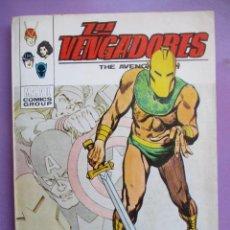 Cómics: LOS VENGADORES Nº 46 VERTICE TACO ¡¡¡¡ BUEN ESTADO !!!!!. Lote 167514588