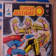 Cómics: CIRCULO JUSTICIERO VOL1 VÉRTICE NÚMERO 15. 1979. 40 PTAS. Lote 167732160