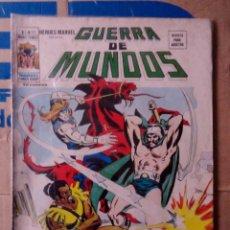 Cómics: HÉROES MARVEL VOL 2 VÉRTICE NÚMERO 23. 1976, 35 PTS GUERRA DE MUNDOS. Lote 167751028