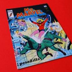Cómics: CASI EXCELENTE ESTADO MS.MARVEL 4 VERTICE MIS. MARVEL. Lote 167970432