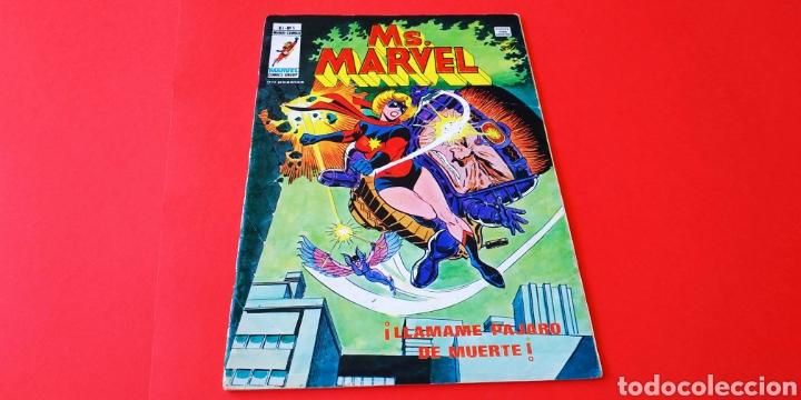 MS.MARVEL 5 VERTICE MIS. MARVEL USADO (Tebeos y Comics - Vértice - Otros)