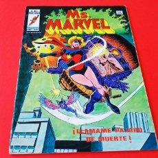 Cómics: MS.MARVEL 5 VERTICE MIS. MARVEL USADO. Lote 167970728
