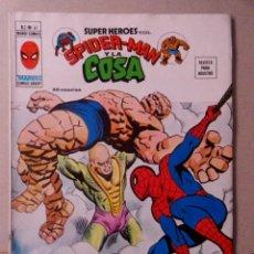 Cómics: SUPER HEROES VOL 2 VÉRTICE NÚMERO 61 SPIDER-MAN Y DRAGON LUNAR .AÑO 1977. Lote 167975316