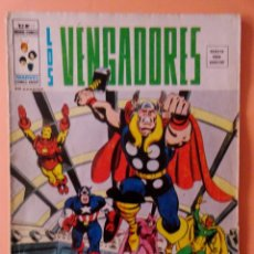 Cómics: LOS VENGADORES VOL 2 VÉRTICE NÚMERO 17 AÑO 1976, 35 PTS. Lote 167984160