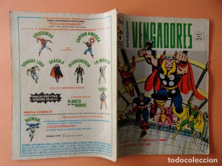 Cómics: LOS VENGADORES VOL 2 VÉRTICE NÚMERO 17 AÑO 1976, 35 PTS - Foto 5 - 167984160