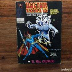 Cómics: DOCTOR EXTRAÑO. EL MAL CAUSADO . NÚMERO 9.. Lote 167985600