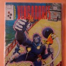 Cómics: LOS VENGADORES VOL 2 VÉRTICE NÚMERO 41 AÑO 1979, . Lote 167986452