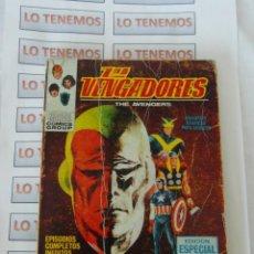 Cómics: COMICS LOS VENGADORES LÁGRIMAS DE ANDROIDE Nº26 MARVEL EDICION ESPECIAL.. Lote 168037284