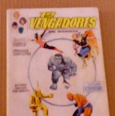 Cómics: LOS VENGADORES VOL 1 VÉRTICE NÚMERO 1 AÑO 1969 LLEGAN LOS VENGADORES. Lote 167988544