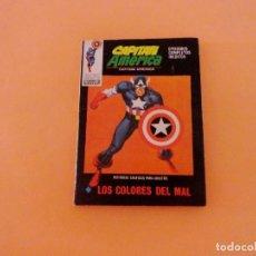 Cómics: CAPITÁN AMÉRICA VOL 1 VÉRTICE NÚMERO 25, AÑO 1972 (LOS COLORES DEL MAL ) . Lote 168381332