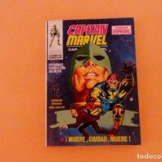 Cómics: CAPITÁN MARVEL VOL 1 VÉRTICE NÚMERO 3, AÑO 1969 (MUERE, CIUDAD,MUERE ) . Lote 168383632