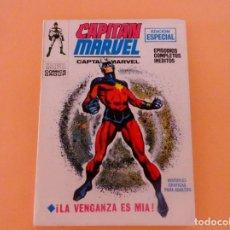 Cómics: CAPITÁN MARVEL VOL 1 VÉRTICE NÚMERO 7, AÑO 1970 (LA VENGANZA ES MIA ). Lote 168383852