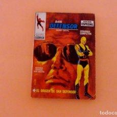 Cómics: DAN DEFENSOR VOL 1 VÉRTICE NÚMERO 1, AÑO 1967 (EL ORIGEN DE DAN DEFENSOR ). Lote 168384856