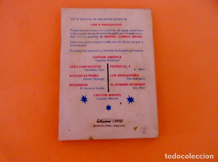 Cómics: DAN DEFENSOR VOL 1 VÉRTICE NÚMERO 1, AÑO 1967 (EL ORIGEN DE DAN DEFENSOR ) - Foto 2 - 168384856