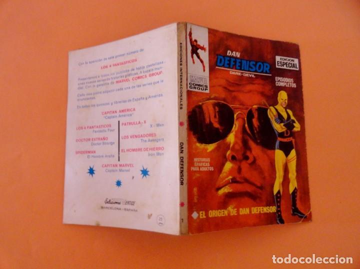 Cómics: DAN DEFENSOR VOL 1 VÉRTICE NÚMERO 1, AÑO 1967 (EL ORIGEN DE DAN DEFENSOR ) - Foto 4 - 168384856