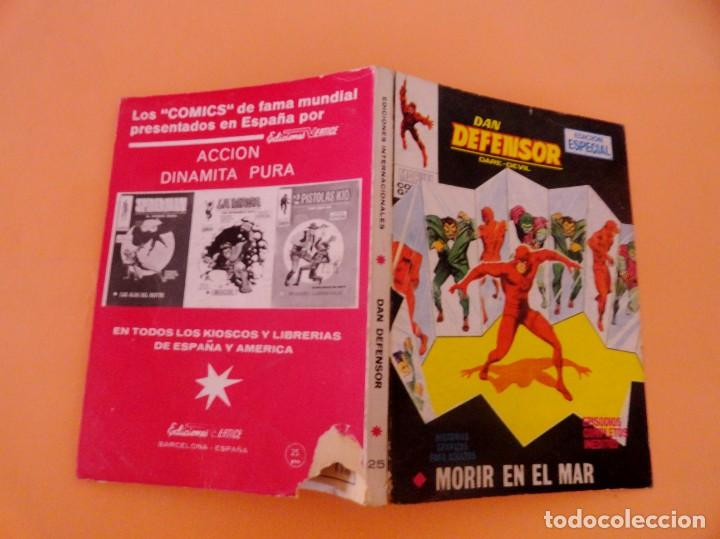 Cómics: DAN DEFENSOR VOL 1 VÉRTICE NÚMERO 25, AÑO 1971 (MORIR EN EL MAR ) - Foto 4 - 168385512