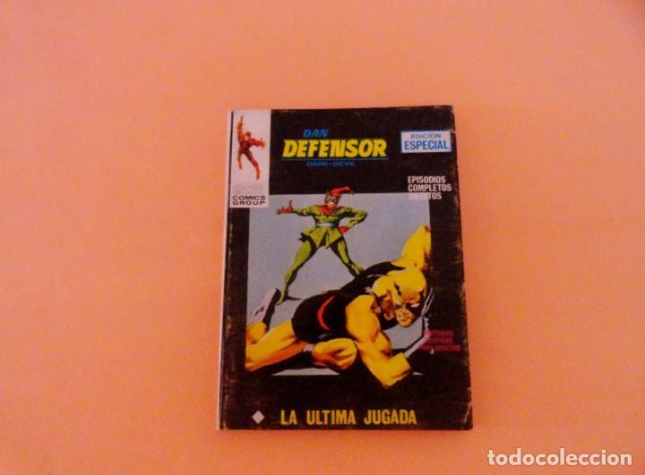 DAN DEFENSOR VOL 1 VÉRTICE NÚMERO 18, AÑO 1971 (LA ÚLTIMA JUGADA ) (Tebeos y Comics - Vértice - Dan Defensor)
