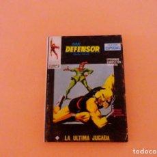 Cómics: DAN DEFENSOR VOL 1 VÉRTICE NÚMERO 18, AÑO 1971 (LA ÚLTIMA JUGADA ). Lote 168385900