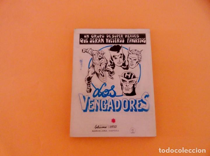 Cómics: DAN DEFENSOR VOL 1 VÉRTICE NÚMERO 18, AÑO 1971 (LA ÚLTIMA JUGADA ) - Foto 2 - 168385900