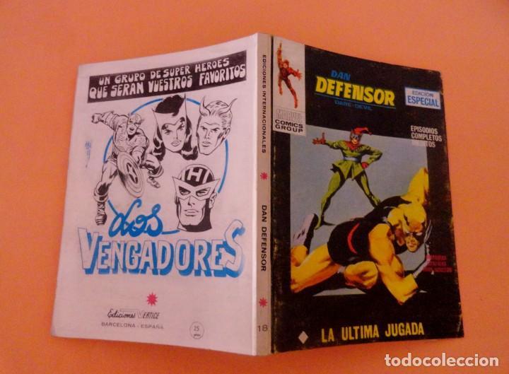 Cómics: DAN DEFENSOR VOL 1 VÉRTICE NÚMERO 18, AÑO 1971 (LA ÚLTIMA JUGADA ) - Foto 4 - 168385900