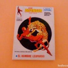 Cómics: DAN DEFENSOR VOL 1 VÉRTICE NÚMERO 30, AÑO 1972 (EL HOMBRE LEOPARDO ). Lote 168386600