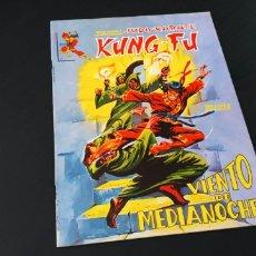 Cómics: DE KIOSCO KUNG FU 7 VERTICE LINEA SURCO KUNGFU. Lote 168446896
